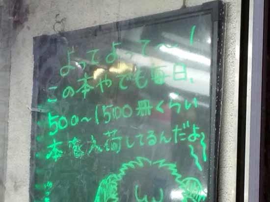 f0359651_19502411.jpg