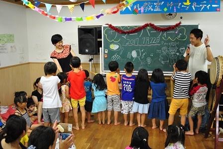 パル教室サマーパーティー2017レポート②_a0239665_11222180.jpg