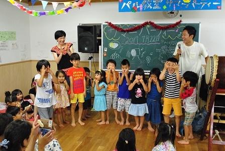パル教室サマーパーティー2017レポート②_a0239665_11223267.jpg