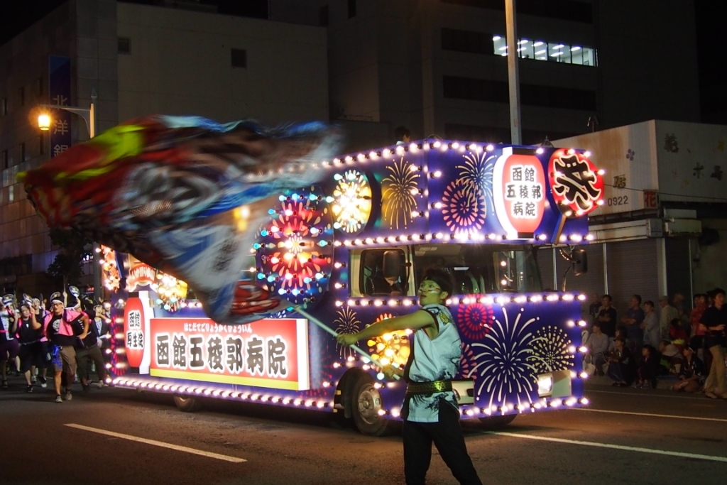 函館五稜郭病院、わっしょいはこだて五稜郭コース_b0106766_00281472.jpg