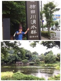 長泉町アニソンライブ&柿田川湧水群散策_f0204368_01263838.jpg