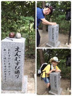 長泉町アニソンライブ&柿田川湧水群散策_f0204368_01332595.jpg