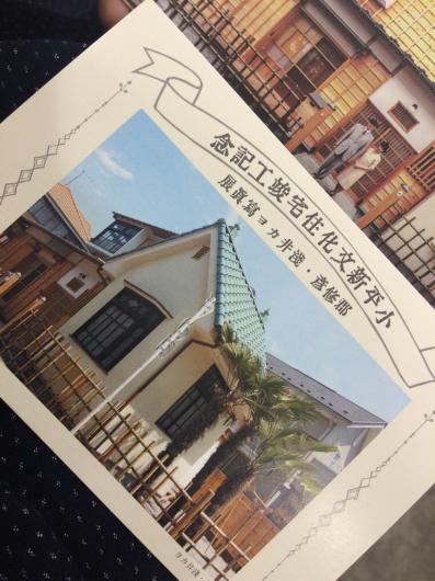 モガだいすき♬  日本モダンガール協會 淺井カヨさん♬_b0223370_17355428.jpg