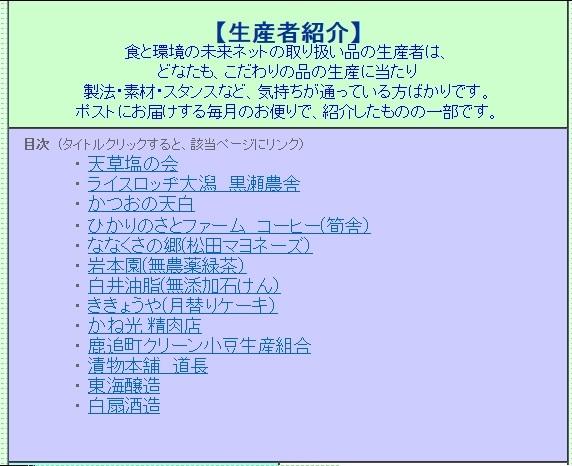 f0238070_16265313.jpg