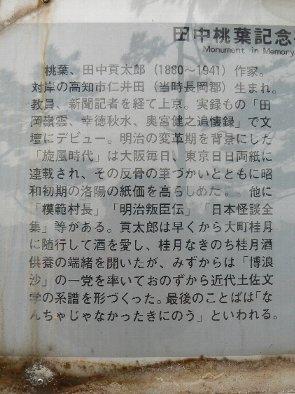 b0116271_11214369.jpg