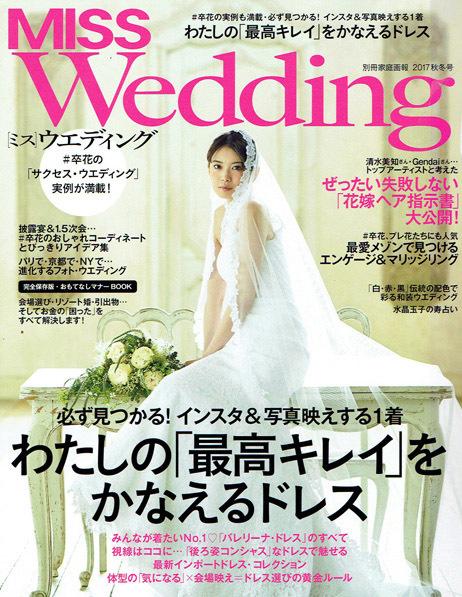 Miss Wedding掲載中のブーケ_c0072971_12253048.jpg