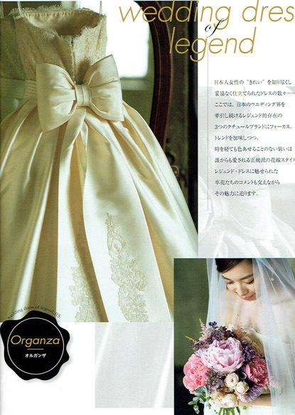 Miss Wedding掲載中のブーケ_c0072971_12315013.jpg