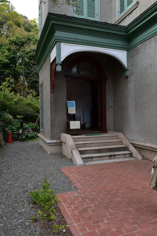 神戸市王子動物園の旧ハンター住宅(明治モダン邸宅探訪)_f0142606_13102045.jpg