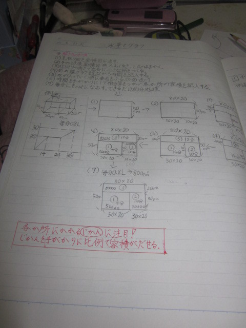 f0024310_19053518.jpg