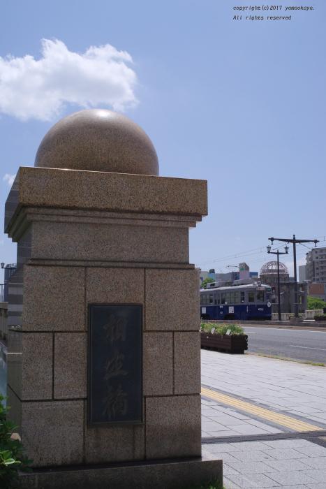 相生橋を渡っていく_d0309612_23372529.jpg