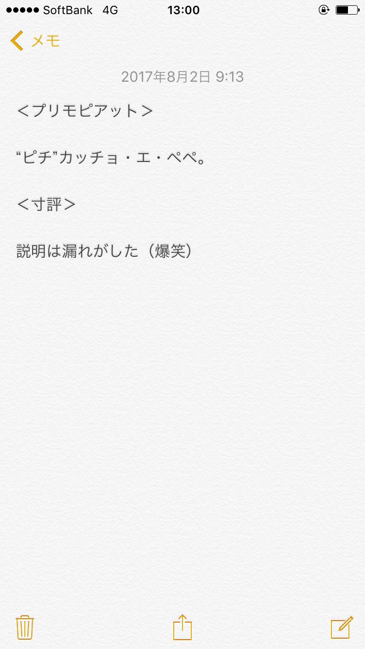 b0136045_21485852.jpg