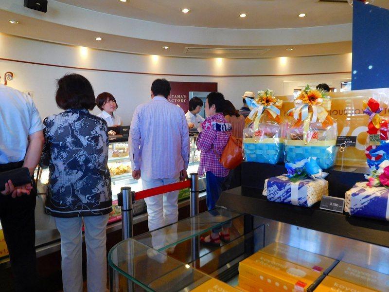 洋菓子の「パティシエ エス コヤマ」(三田市)20170803_e0237645_16214745.jpg