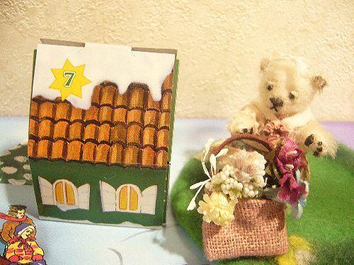 「赤ちゃんのシャーロットにまた会える展」@トキハ会館 ☆  高崎山Ⅹ渡辺 利絵。。。❇十♪ +。:.゚ஐ♡_a0053662_19562719.jpg