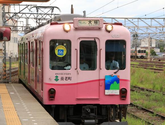 養老鉄道に乗る旅!_d0202264_18425838.jpg