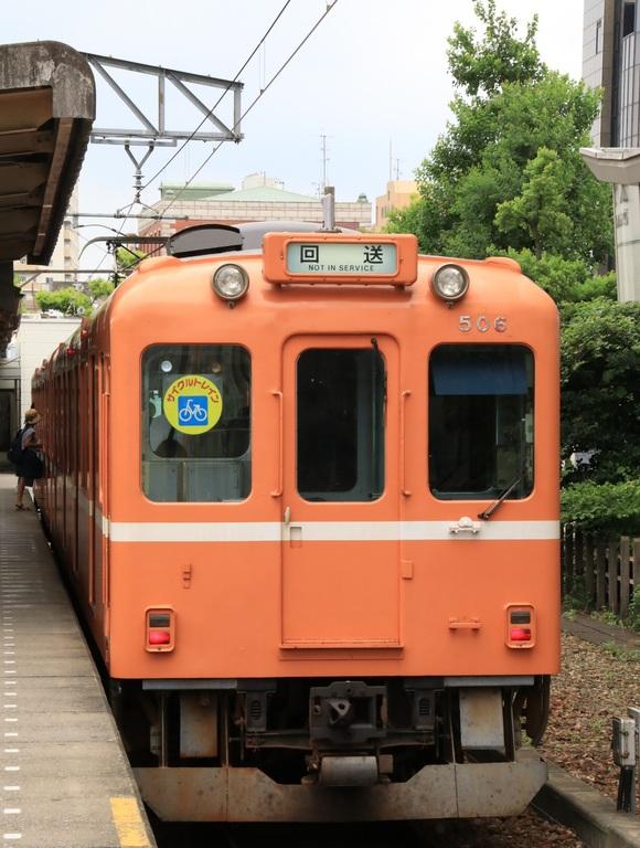 養老鉄道に乗る旅!_d0202264_18433185.jpg