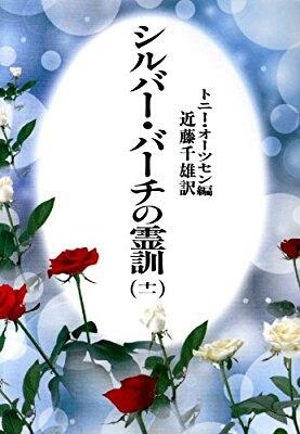 f0328373_20005465.jpg