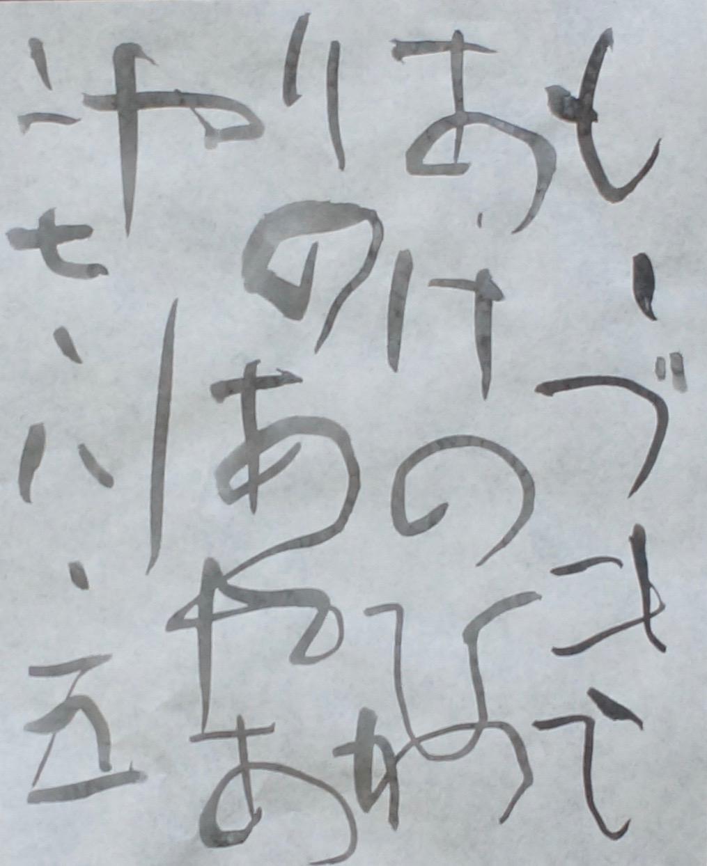 朝歌8月5日_c0169176_815089.jpg