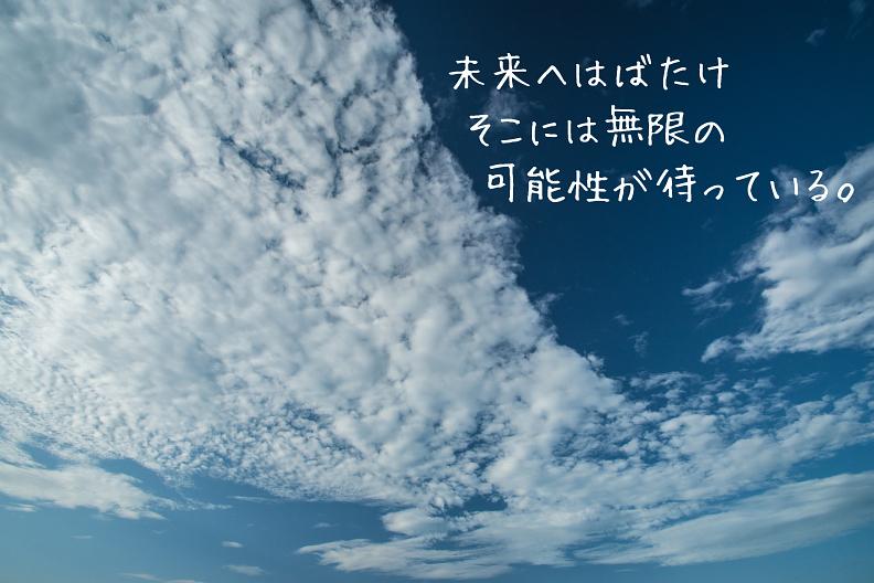 f0189086_20042625.jpg