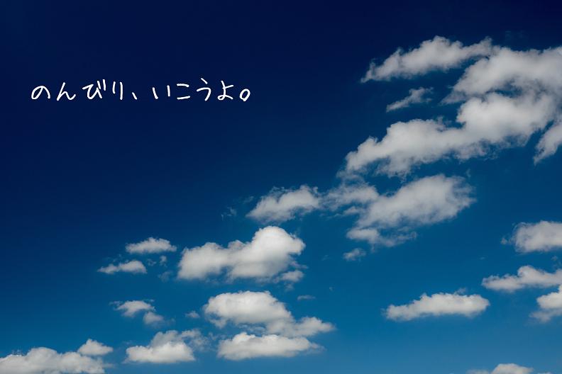 f0189086_20042651.jpg