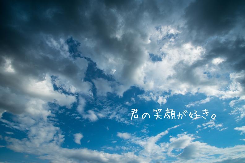 f0189086_20042738.jpg