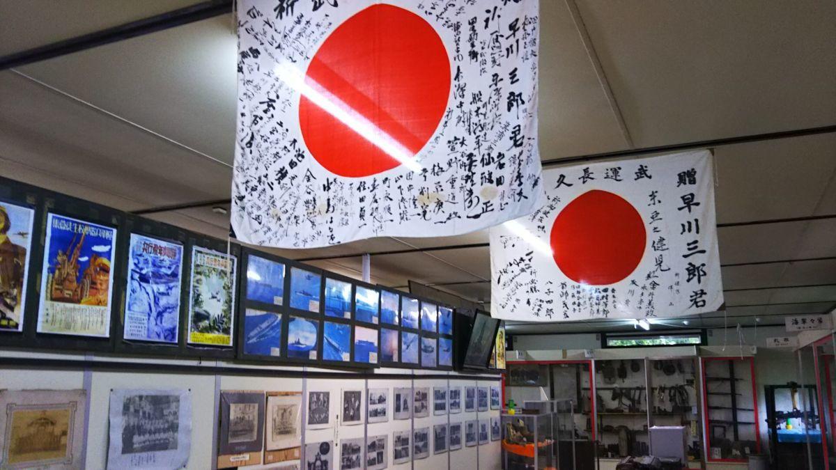 個人収蔵コレクション15000点・那須戦争博物館 : 那須高原ペンション通信(オーナー通信)
