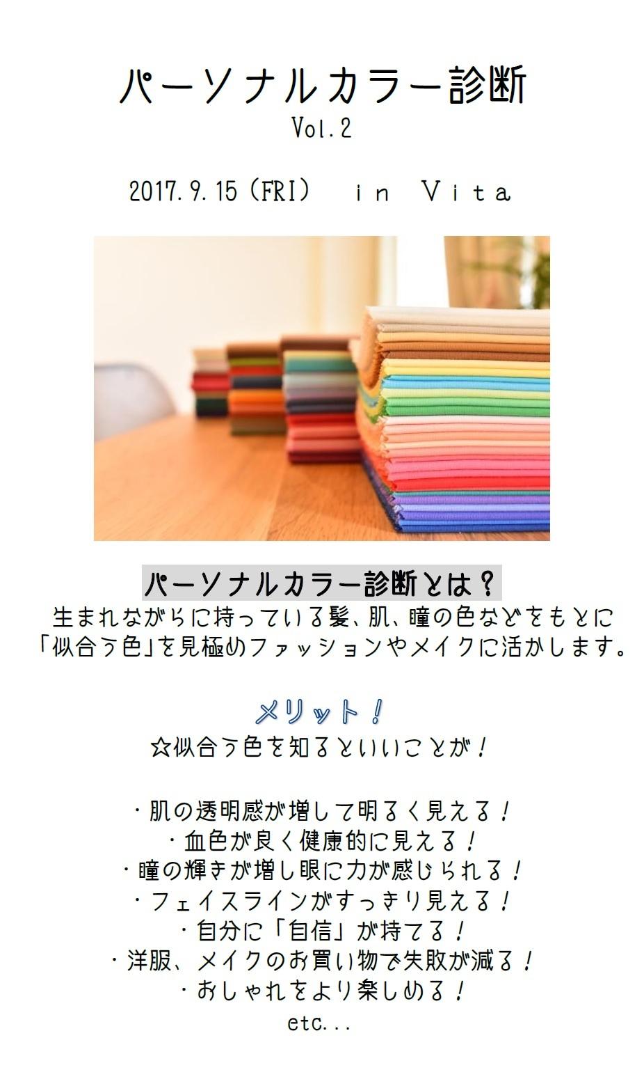 b0088100_12474464.jpg