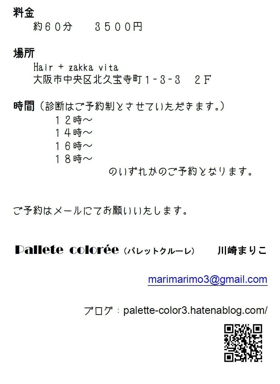 b0088100_12480112.jpg