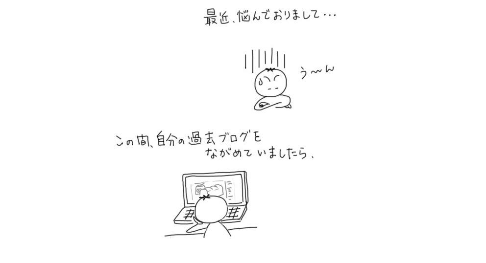 e0065818_19304251.jpg