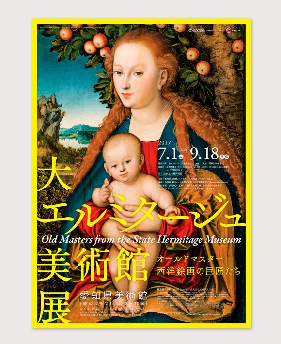 WORKS|大エルミタージュ美術館展_e0206124_22242916.jpg