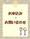 e0219828_14295438.png