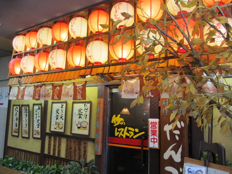 竹のレストランちくし_c0357333_18473201.jpg