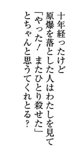 c0022635_20091621.jpg