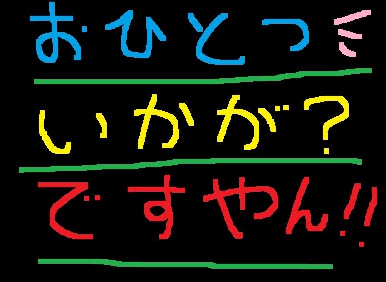 f0056935_13562459.jpg
