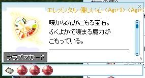 d0067837_384487.jpg