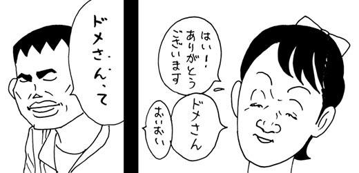 f0105741_11152660.jpg