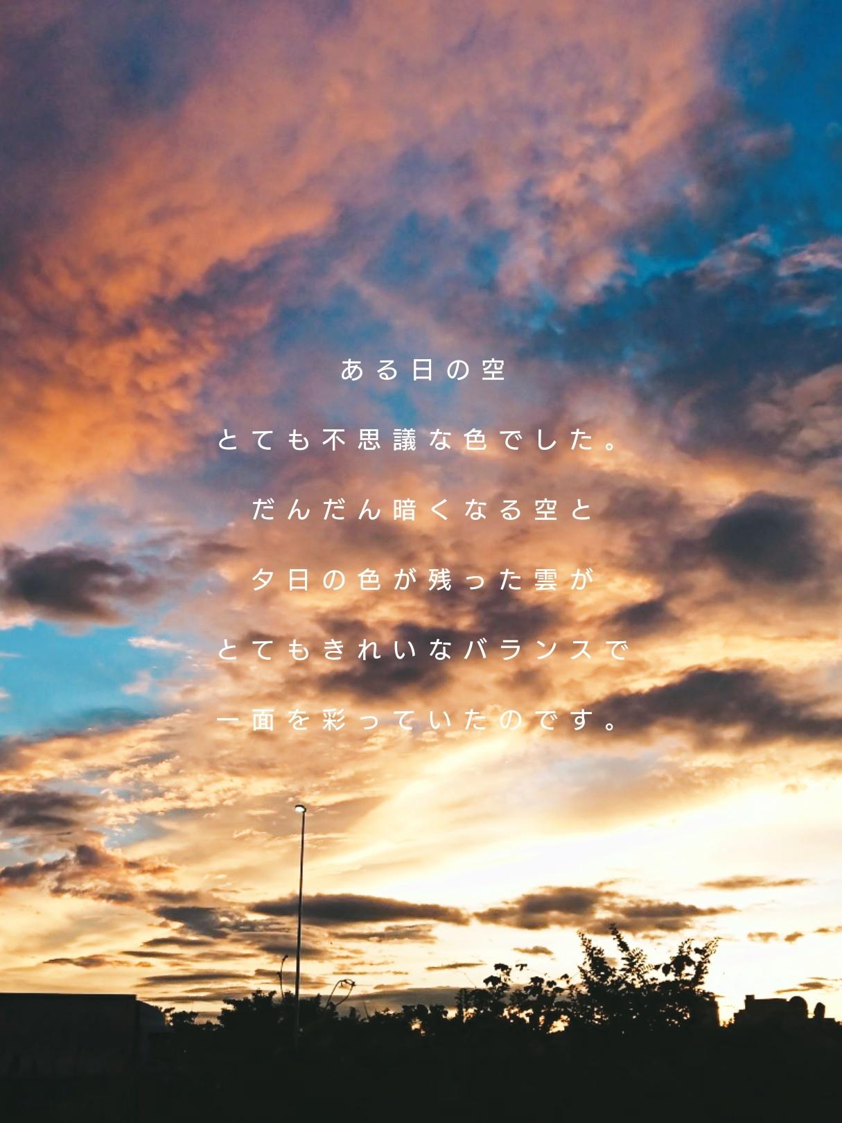 APRIL   ~空~_e0353657_23535888.jpg