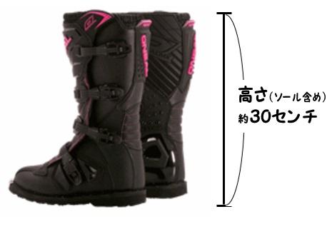 ご要望の多かったガールズサイズのブーツが入荷しました♪_f0062361_17472875.jpg