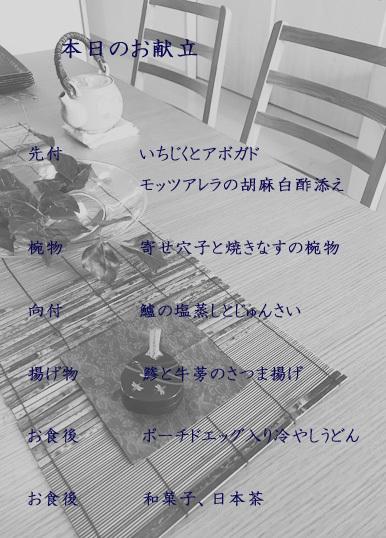 b0016668_00520530.jpg