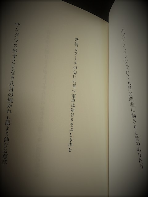 f0100480_19320619.jpg