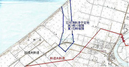 新港西の造成と樽川_f0078286_09485385.jpg