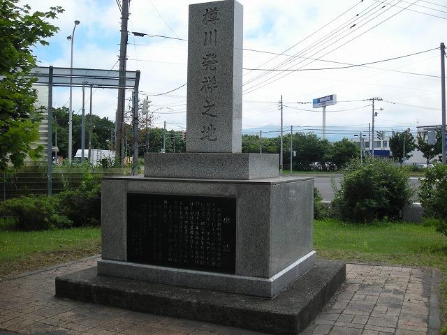 新港西の造成と樽川_f0078286_09551796.jpg