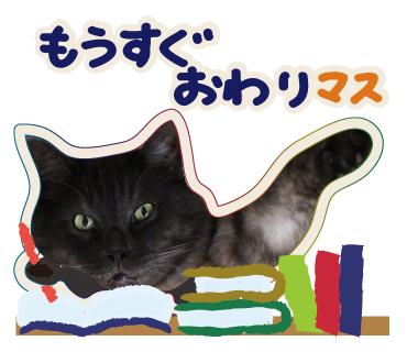 LINEスタンプ_a0333195_00194420.png
