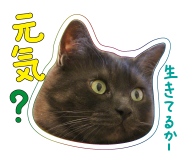 LINEスタンプ_a0333195_00202001.png