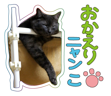 LINEスタンプ_a0333195_00205924.png