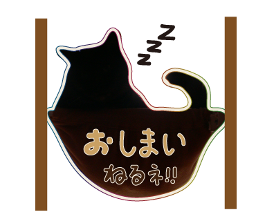 LINEスタンプ_a0333195_00241759.png