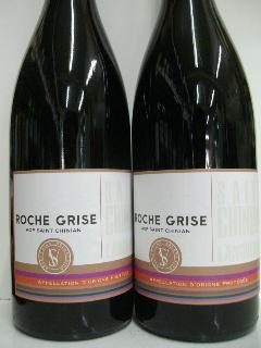 8月最初の新着ワインは南仏、サン・シニアンです!_f0055803_15175813.png