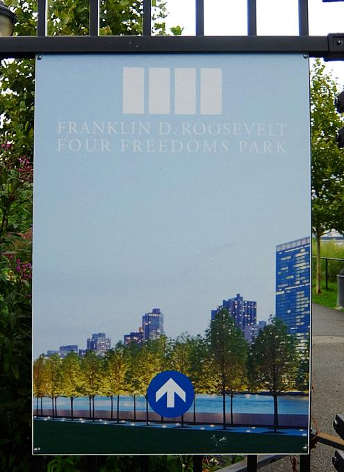 巨大ハイテク・キャンパスの真横に素敵な公園作るのがニューヨーク流_b0007805_2255836.jpg
