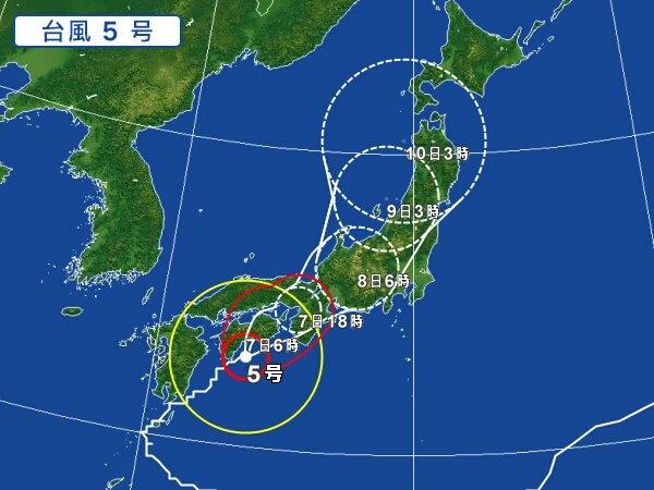 台風5号による被害状況_a0300410_23215618.jpg