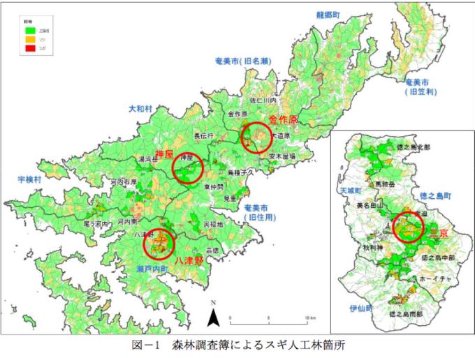 九州北部豪雨と奄美大島の水害の違いを比べてみた。_a0096313_09461103.png