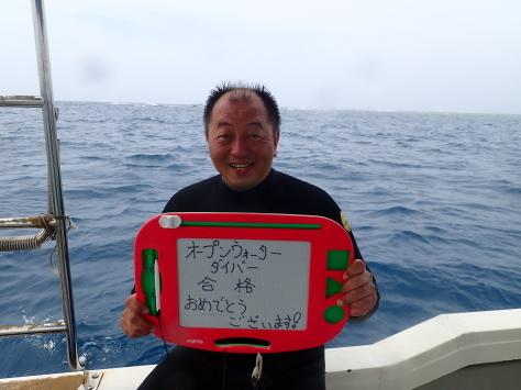 8月7日ようやくボート出航!!本日もダイバー誕生!!_c0070933_22501454.jpg